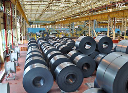 KITA: US Delays Announcement of Inquiry into Steel Imports