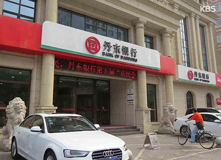 البنك المركزي الصيني يدرس إطلاق عملة رقمية سيادية