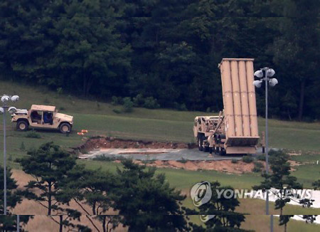 S. Korea to Decide on THAAD Deployment after Additional Environmental Assessment