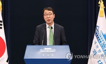 S. Korea, US Agree to Open Talks to Revise Missile Guideline