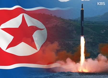 国連の専門機関 北韓ミサイル監査へ