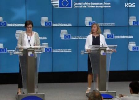EUも制裁対象を追加 安保理決議に呼応