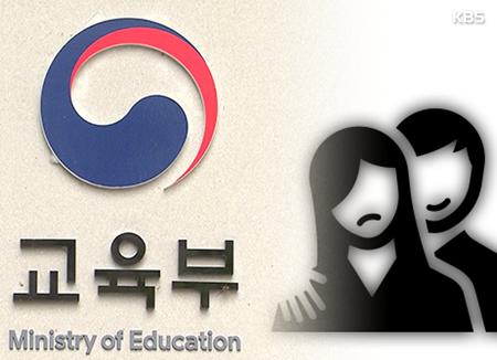 وزارة التعليم تقترح خططًا لإصلاح اختبارات القدرات الجامعية