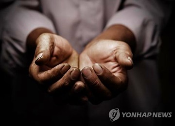 Government Data: 3 Million S. Koreans in Poverty in 2015
