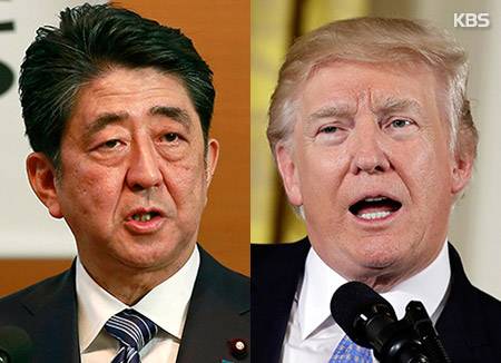 AS dan Jepang Sambut Baik Langkah Denuklirisasi Korea Utara