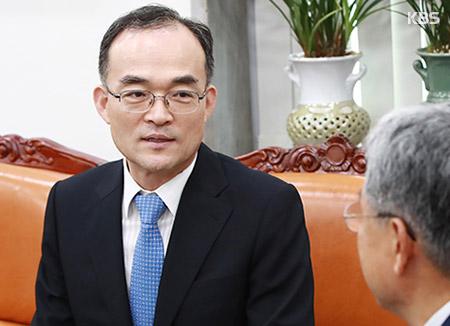 검찰, 과거 시국사건 첫 사과…'국정농단 재수사' 필요성 검토