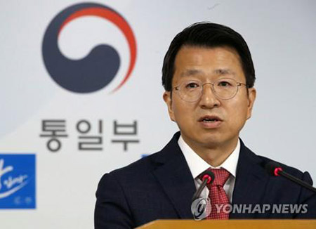 Unification Ministry: S. Korea, US on Same Page on N. Korea