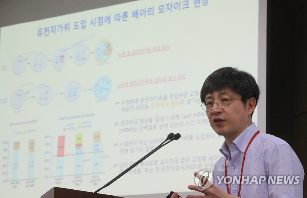 S. Korea, US Scientists Succeed in Correcting Faulty DNA in Human Embryos