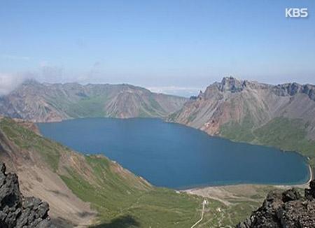 S. Korea Opens Research Center on Volcanic Eruption at Mt. Baekdu