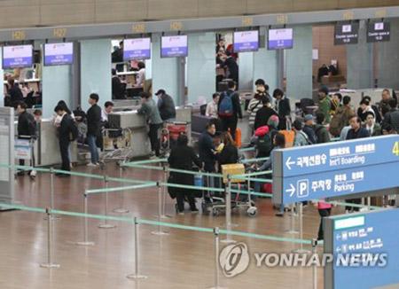 Südkorea verbucht im Oktober Rekorddefizit in Dienstleistungsbilanz