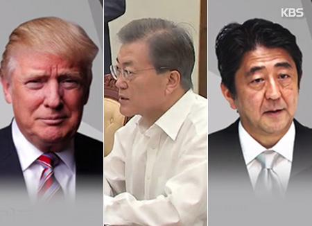 青瓦台 「韓日米首脳会談開催に向け調整中」