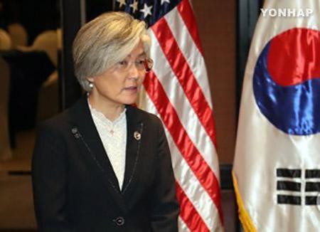 Außenminister Südkoreas, der USA und Japans sprechen über Nordkorea