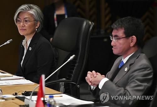 Corea del Sur y Japón fracasan en su intento por limar las diferencias sobre esclavas sexuales