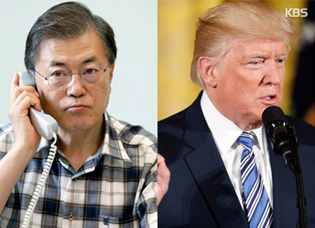 S. Korea, US Reaffirm Close Cooperation On N. Korean Issue