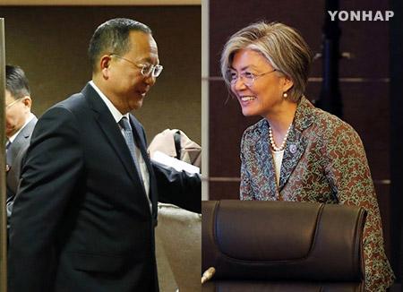 Главы МИД Юга и Севера Кореи встретились в Маниле