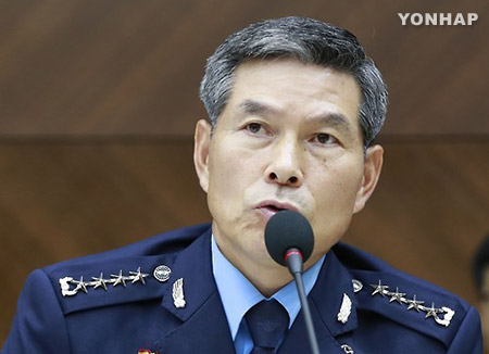 Moon Conducts Military Reshuffle for Top-Brass Posts