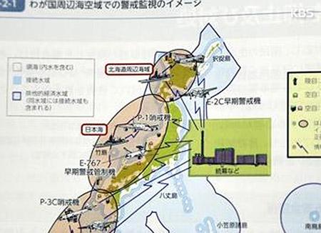 Seoul phản đối nội dung về chủ quyền đảo Dokdo trong Sách trắng Quốc phòng 2017 của Tokyo