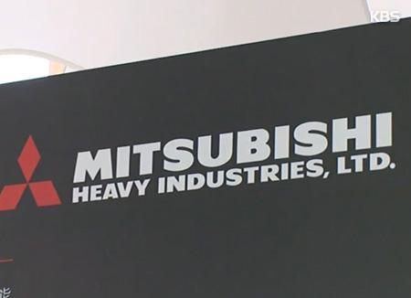 Un tribunal sud-coréen demande à Mitsubishi d'indemniser deux anciennes victimes du travail forcé