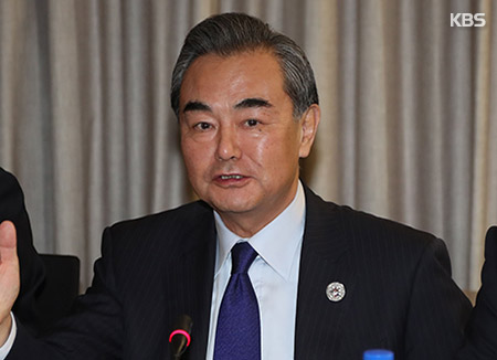 Chinese FM: China Will Implement UN Sanction Despite Hefty Price