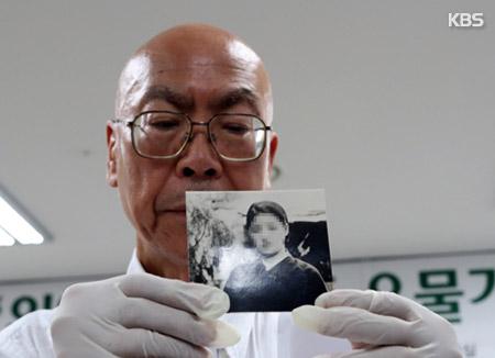 부산출신 위안부 사진 원본 일본인이 역사관에 기증