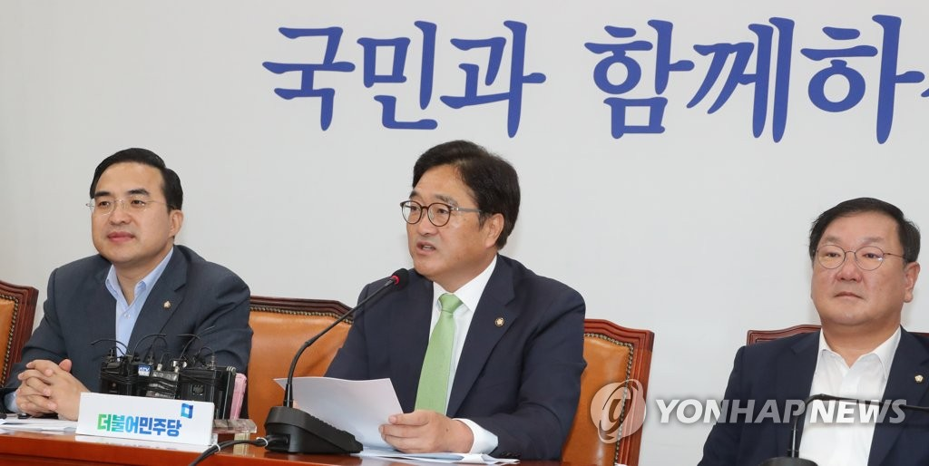 Ruling Party to Create Task Force on President's Key Initiatives