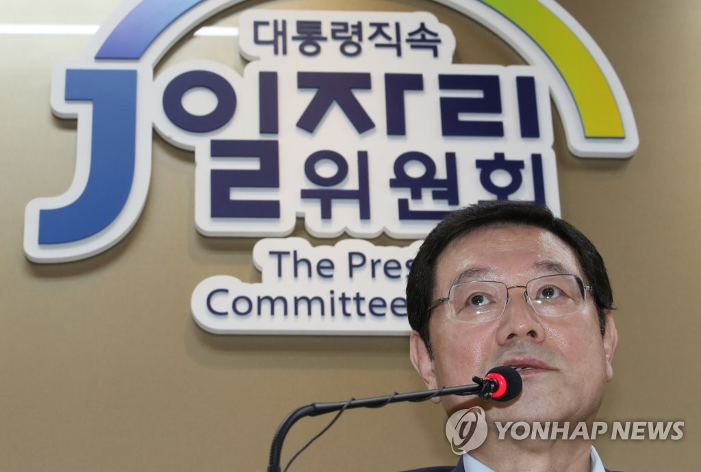 Gov't to Give Extra Points to Budget Programs Creating Jobs