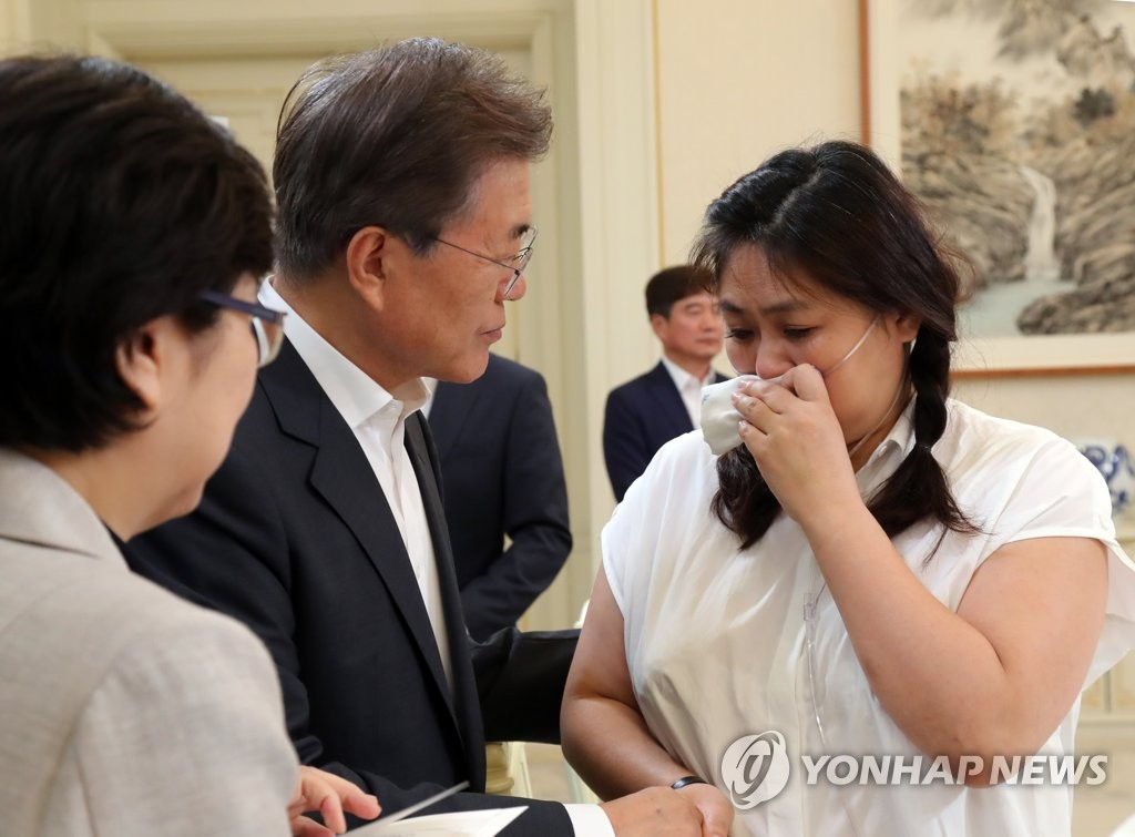 President Moon Apologizes to Victims of Deadly Humidifier