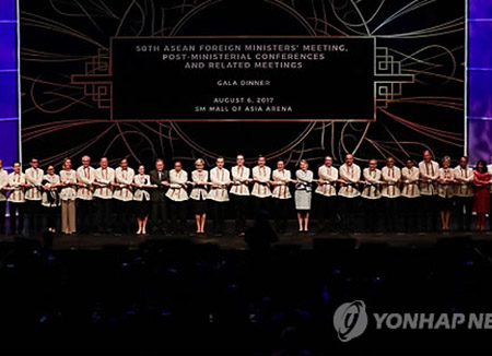 ARF 개최···안보리결의 이행 촉구