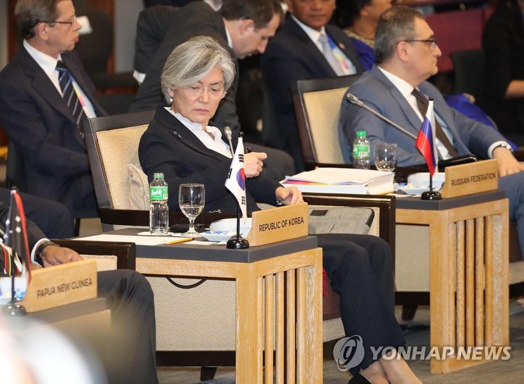 N. Korean Nuclear Issue Dominates Manila ARF