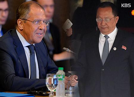 """북-러 외무 회담…""""모든 관련국 한반도 무력사용 피해야"""""""