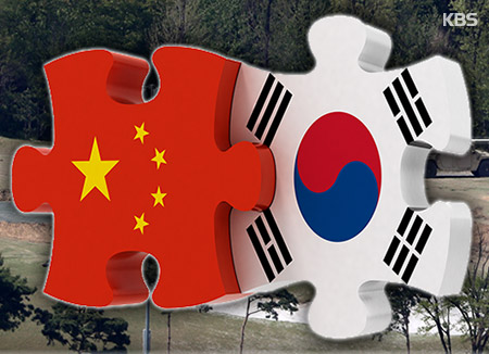 """韩中因""""萨德""""矛盾或将分别举行建交25周年纪念活动"""