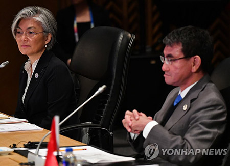 Menlu Korsel dan Jepang Bicarakan Perbedaan Pandangan Atas 'Kesepakatan Wanita Perbudakan Syahwat'