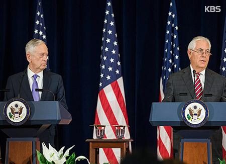 미·일, 오는 17일 외교·국방장관회의…북핵 논의