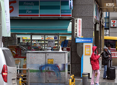 Per Person Convenience Stores 1.5 Times More than Japan