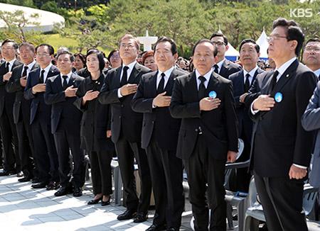 '민주화 영령' 등 묵념 대상자 추가 가능…국민의례 규정 다시 개정