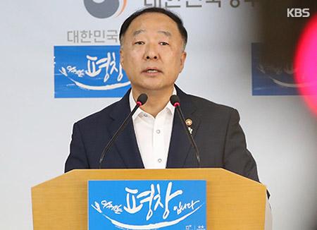 정부, '신고리 5.6호기 공론화' 계기로 갈등관리 개선책 마련 착수