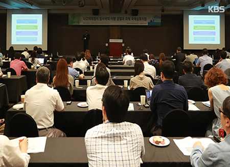 S. Korea 98th Nation to Effectuate Nagoya Protocol