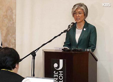Кан Гён Хва: СК находится в полной изоляции