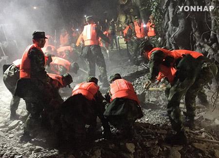 中国四川省の地震 外交部が注意呼びかけ
