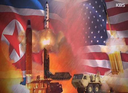 """미국인 72% """"북한과 충돌 가능성에 불안""""…29%는 """"군사행동 필요"""""""