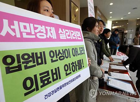 '문재인 케어' 본격 시동…3천800개 비급여항목 건보적용