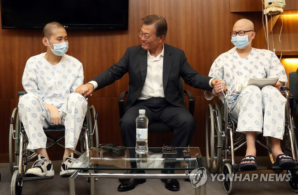 Moon Announces Extensive Expansion of Health Insurance Coverage