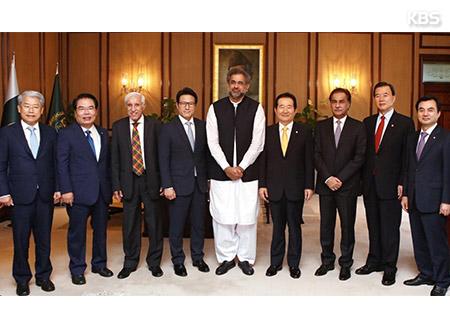 """정세균 의장 """"파키스탄과 협력 강화…한국기업에 관심 가져달라"""""""