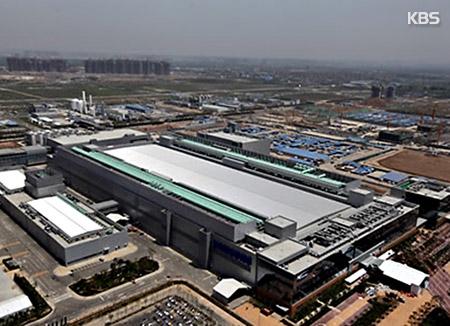 중국 구채구 지진으로 시안 삼성반도체공장 일부공정 일시 중단