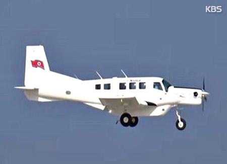 뉴질랜드 항공기 제작사, 대북 불법수출 혐의로 고발