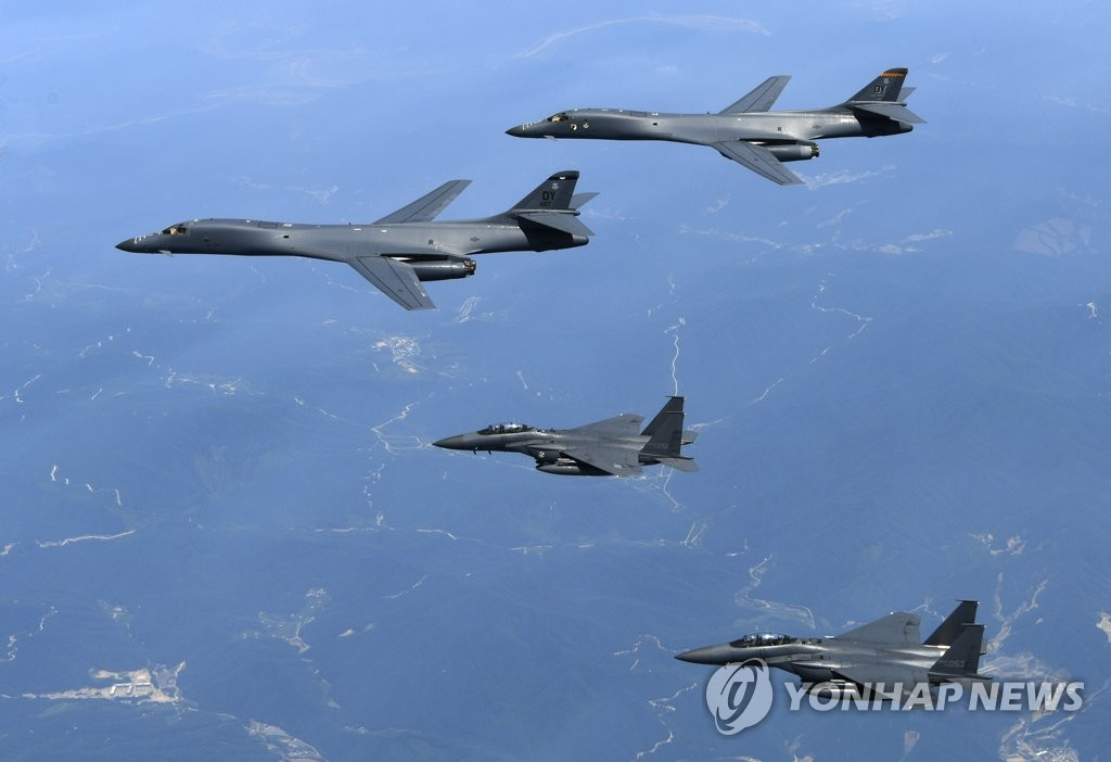 US B-1B Bombers Fly over Korean Peninsula Again