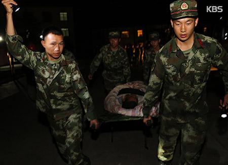 중국 쓰촨성 7.0 지진...9명 사망 135명 부상