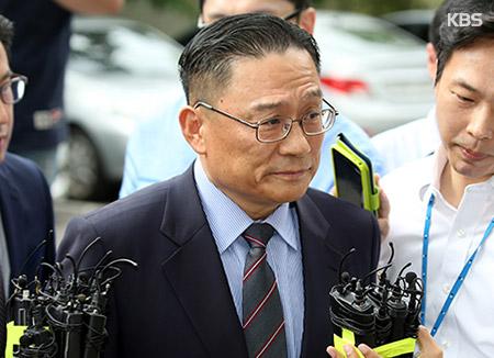 박찬주 대장, 군 검찰 조사 받고 귀가…'죄송·참담'