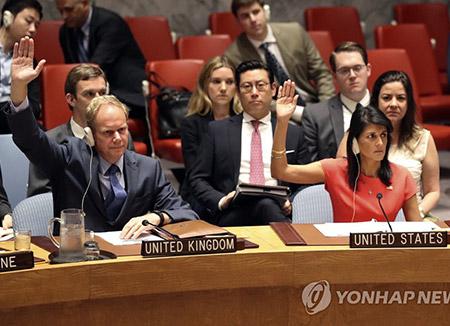 """""""새 안보리 대북제제 효과있을까?""""...미 언론 실효성에 의문"""