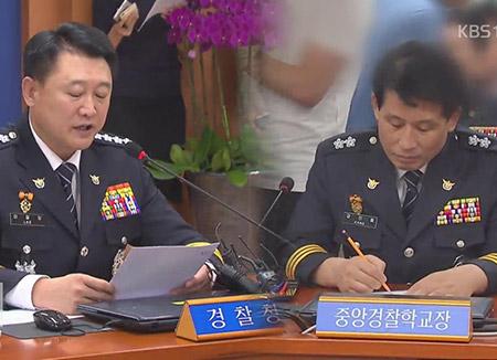 경찰수뇌부 진실게임···시민단체,경찰청장 고발